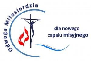 GA_Logo_PL-300x200